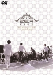 ZE:A FIVE Special DVD Thank You For ZE:A's