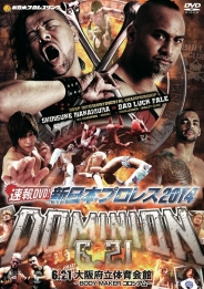速報DVD!2014 DOMINION 6.21