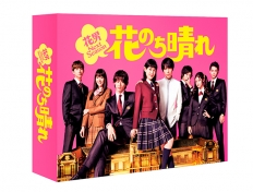 花のち晴れ~花男Next Season~ Blu-ray BOX