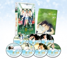 ひと夏の奇跡~waiting for you  DVD-BOX1