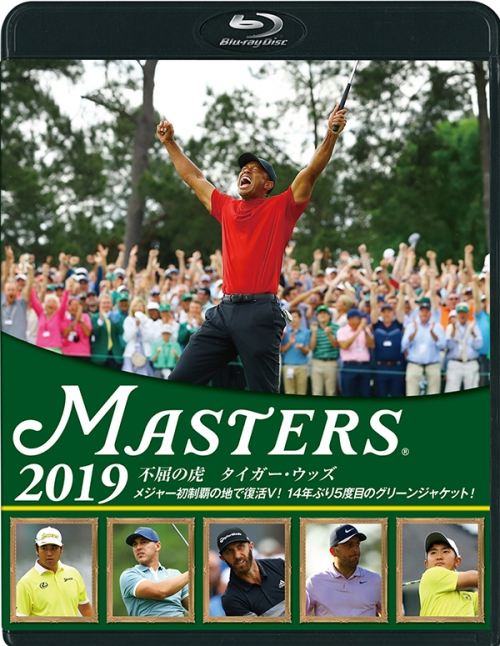 THE MASTERS 2019 Blu-ray