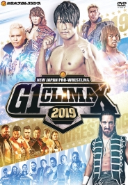 G1 CLIMAX2019