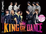 TVドラマ『KING OF DANCE』Blu-ray BOX