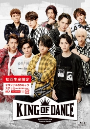 舞台『KING OF DANCE』 Blu-ray