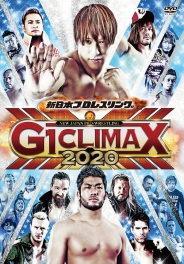 G1 CLIMAX2020
