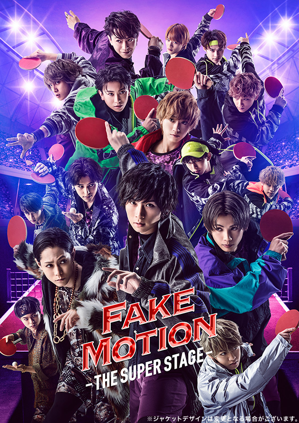 FAKE MOTION -THE SUPER STAGE- Blu-ray